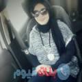 جهاد من دبي أرقام بنات واتساب