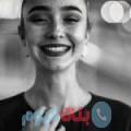أمال من القاهرة أرقام بنات واتساب