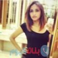 روان 26 سنة | قطر(الوكرة) | ترغب في الزواج و التعارف