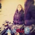 مجيدة 24 سنة | تونس(بنزرت) | ترغب في الزواج و التعارف