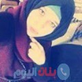 سورية من الحديدة أرقام بنات واتساب