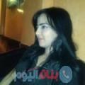 ليالي من محافظة سلفيت أرقام بنات واتساب
