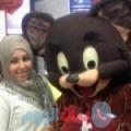 أمنية من بنغازي أرقام بنات واتساب
