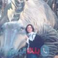 فرح 36 سنة | تونس(بنزرت) | ترغب في الزواج و التعارف