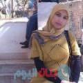 انسة من دمشق أرقام بنات واتساب