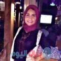 هادية 24 سنة | البحرين(قرية عالي) | ترغب في الزواج و التعارف