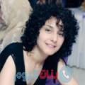 حنان من قرية عالي أرقام بنات واتساب