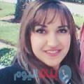 هبة من محافظة سلفيت أرقام بنات واتساب