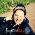 منال من دمشق أرقام بنات واتساب