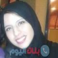 كنزة من دمشق أرقام بنات واتساب