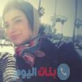 بهيجة 25 سنة | الجزائر(قسنطينة) | ترغب في الزواج و التعارف