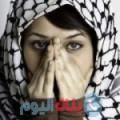 نهيلة من دمشق أرقام بنات واتساب
