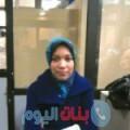 صليحة من دبي أرقام بنات واتساب