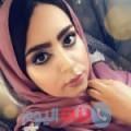 ريهام من القاهرة أرقام بنات واتساب