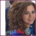 ريحانة 27 سنة | تونس(بنزرت) | ترغب في الزواج و التعارف