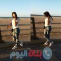 مونية من محافظة سلفيت أرقام بنات واتساب