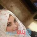 يارة من محافظة سلفيت أرقام بنات واتساب