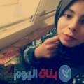 ليالي من بنغازي أرقام بنات واتساب