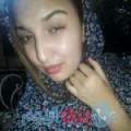 إشراف 21 سنة | العراق(دهوك) | ترغب في الزواج و التعارف