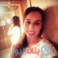سيمة من دمشق أرقام بنات واتساب