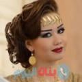 نظرة من محافظة سلفيت أرقام بنات واتساب