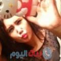 سلام من محافظة سلفيت أرقام بنات واتساب