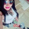أميرة 34 سنة | تونس(بنزرت) | ترغب في الزواج و التعارف