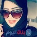 هيفاء من دبي أرقام بنات واتساب