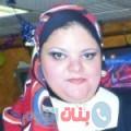 فيروز من دمشق أرقام بنات واتساب