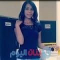 إنصاف من بنغازي أرقام بنات واتساب