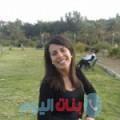 شمس 31 سنة | قطر(الوكرة) | ترغب في الزواج و التعارف