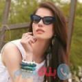 علية 24 سنة   سوريا(دمشق)   ترغب في الزواج و التعارف