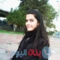 نهيلة من بنغازي أرقام بنات واتساب