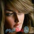 إنصاف من القاهرة أرقام بنات واتساب