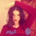 مارية من دمشق أرقام بنات واتساب