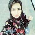 روان من محافظة سلفيت أرقام بنات واتساب