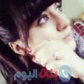 ربيعة من ولاد تارس أرقام بنات واتساب