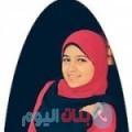 فاتنة من القاهرة أرقام بنات واتساب