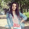 رانة من محافظة سلفيت أرقام بنات واتساب