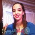 شمس من محافظة سلفيت أرقام بنات واتساب