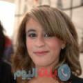 رانة من دمشق أرقام بنات واتساب