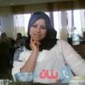 نورهان من محافظة سلفيت أرقام بنات واتساب
