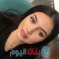 فاتن 25 سنة | ليبيا(بنغازي) | ترغب في الزواج و التعارف