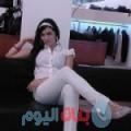هدى من بنغازي أرقام بنات واتساب